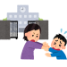 日本財団の調査から考える「特別扱いはできない」といって排除される子どもがこれだけいてもいいのか?