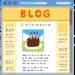 支援機器活用を紹介しているブログ